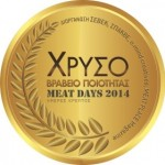XRYSO-MEAT-DAYS-2013-MALLIOPOULOS