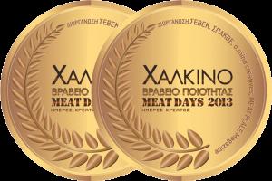 malliopoulos-vraveia-1-2013