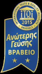 ITQI-AwardBlue15GR-2stars