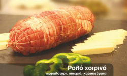 pork-roll-poster-malliopoulos