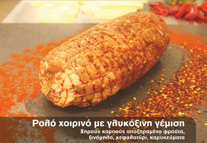 pork-roll-sweet-poster-malliopoulos